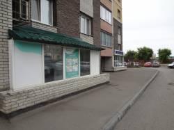 Аренда коммерческой недвижимости в омске коммерческой недвижимости красная горка