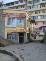 Коммерческая недвижимость аренда феодосия Аренда офиса 7 кв Нагорный бульвар