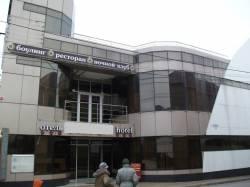 Продажа коммерческая недвижимость кокт Аренда офиса 10кв Пулковская улица