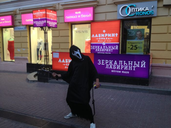 https://img-notes2.ners.ru/notes/ru/a9/a9df640ea949ec817905d5703544c4e8.jpg