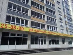 Коммерческая недвижимость в аренду в сормовскои районе ростов-на-дону аренда офисов б.садовая